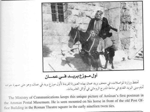 صور منوعة لمدينة #عمان #الأردن - صورة 59