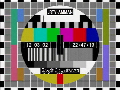 القناة العربية الأردنية #الأردن