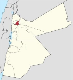صور منوعة لمدينة #جرش في #الأردن - صورة 44