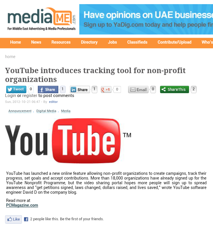 YouTube introduces tracking tool for non-profit organizations