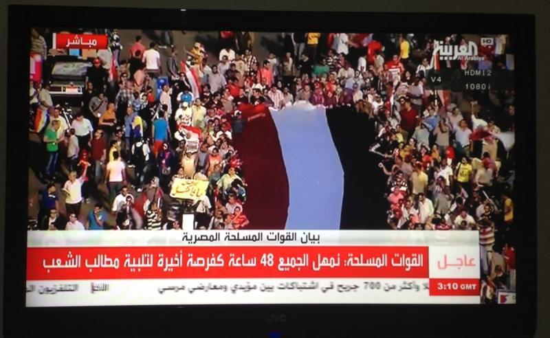 القوات المسلحة المصرية تمهل الرئيس المصري ٤٨ ساعة للاستجابة لمتطلبات الشعب