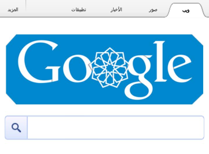 google celebrates #expo2020