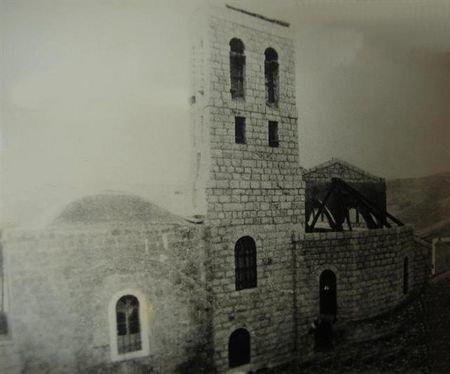 صورة #قديمة لكنيسة اللاتين في #الفحيص #الأردن - صورة 2