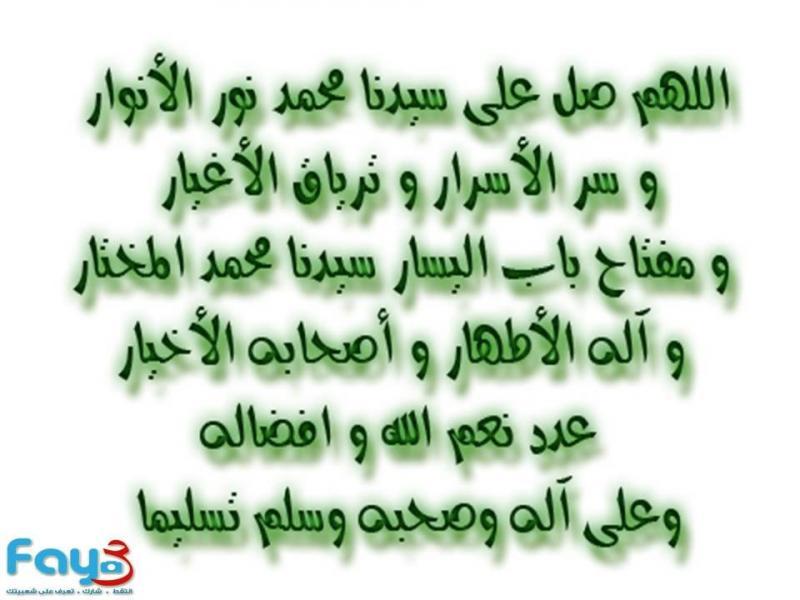 #دعاء وصلاة على سيدنا محمد صلى الله عليه وسلم