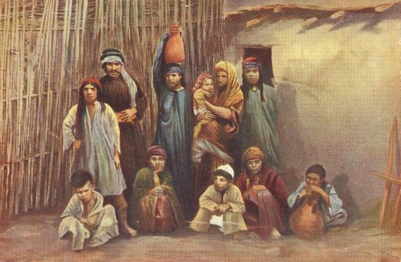 Family, 1890s اريحا