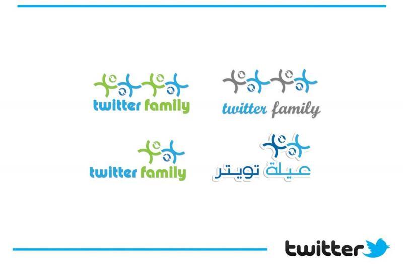 مقترح شعار #عيلة_تويتر 2