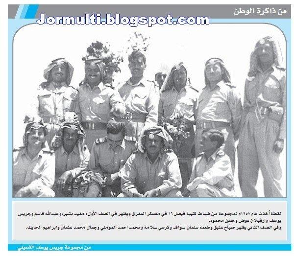 صور منوعة من مدينة #المفرق #الأردن - صورة 25 #تاريخ