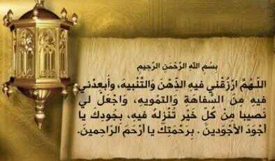 ادعو الله يستجب لكم (2)