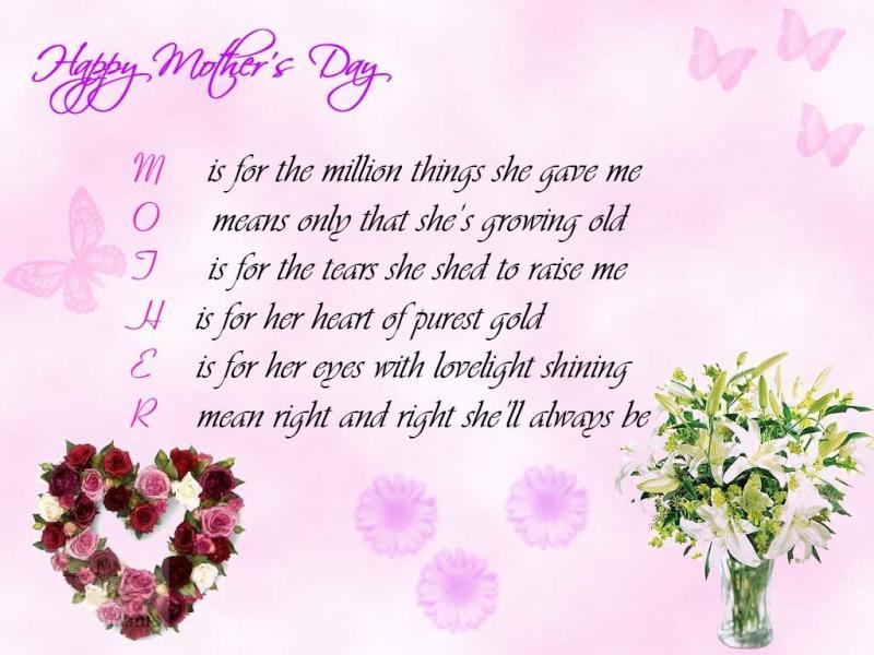#أمي عيدك سعيد لملايين الأمور التي قدمتيها لي
