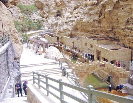حمامات عفرا والثلج #الطفيلة #الأردن