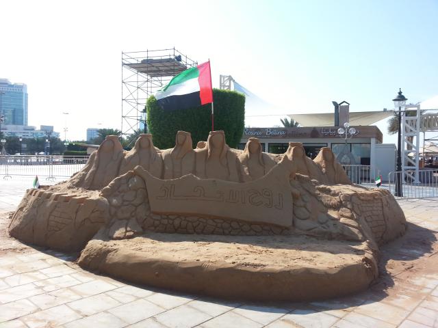 احتفالات #العيد_الوطني #الإمارات على كورنيش #أبوظبي