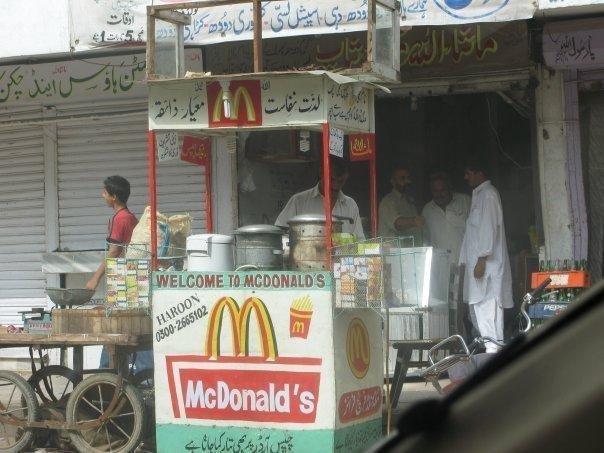 mcdonalds Pakistan