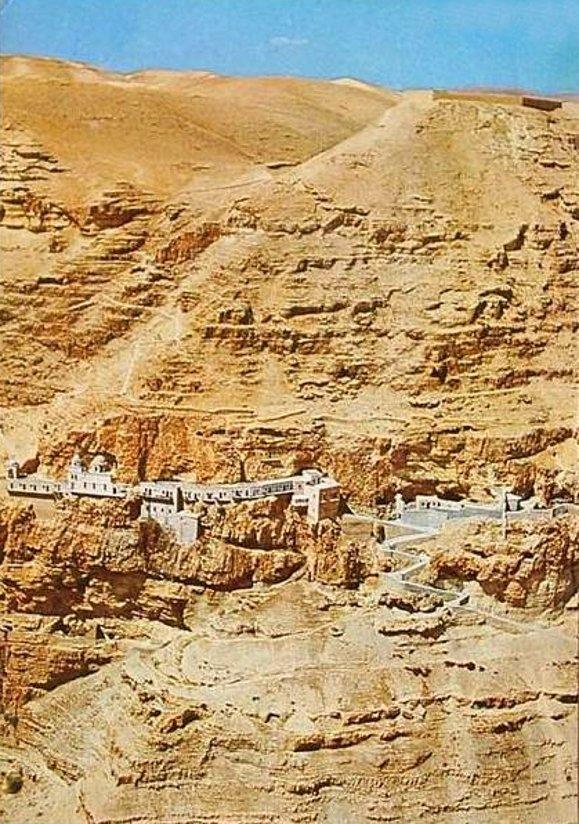 JERICHO - 1960s 9 - St. George Monastery