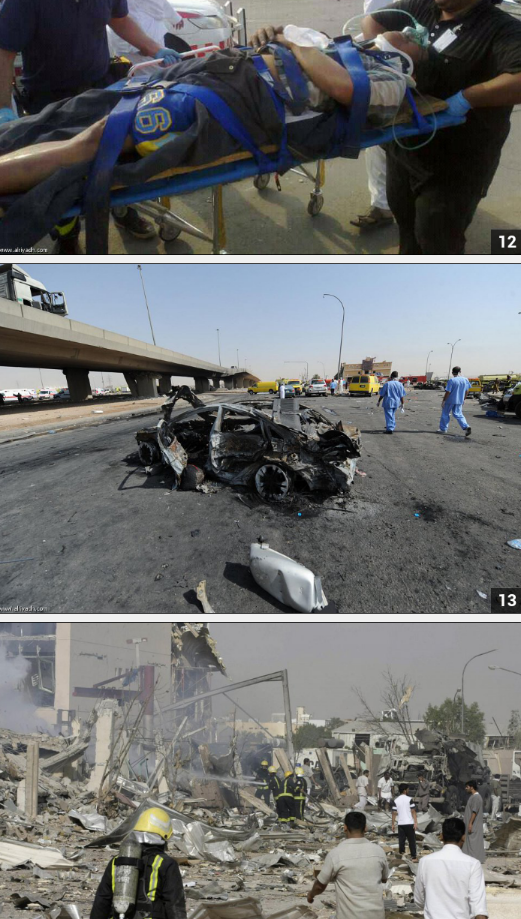 المزيد من صور تفجير #الرياض #السعودية نقلا عن صحيفة الرياض 3
