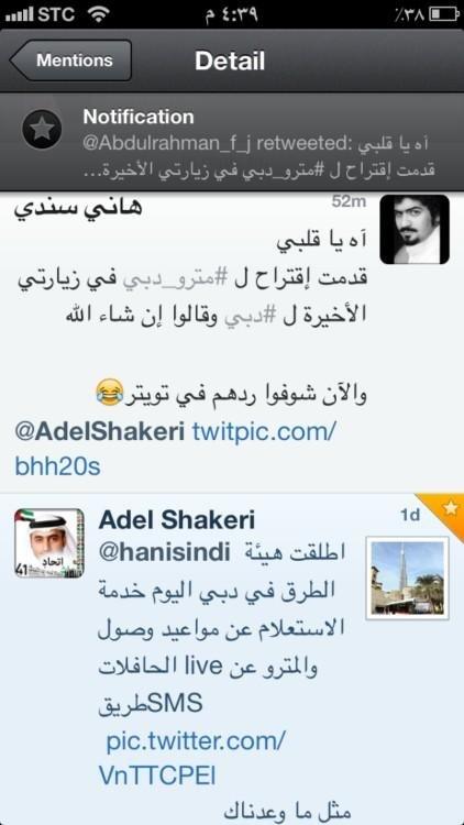 effective government #Dubai #RTA
