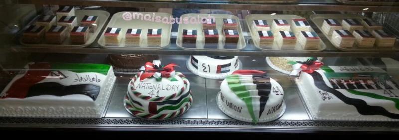 UAE national day cakes AlAin Mall #AbuDhabi