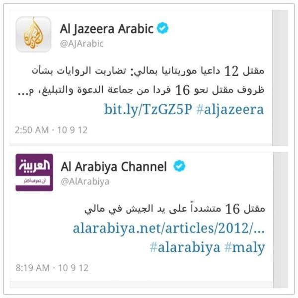 العربية و #الجزيرة