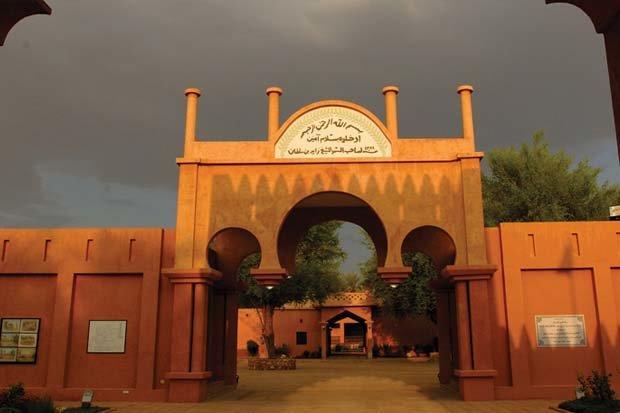 متحف قصر العين صورة 1