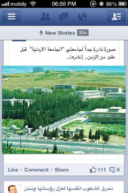 صورة نادرة جدا للجامعة الأردنية #الأردن