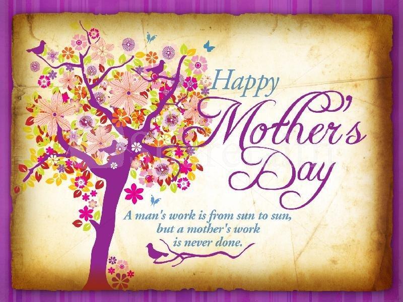 #أمي عيدك سعيد يا من عملتي كل حياتك لراحتنا