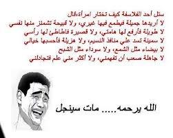 #صوره_عالحارك الله يرحمه مات single هاهاهاها
