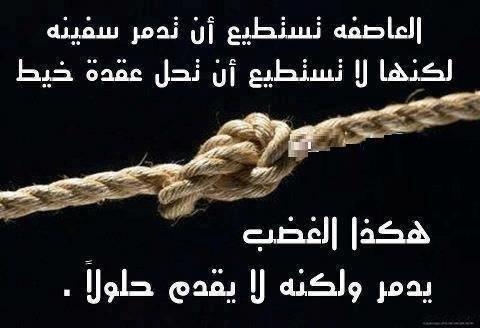 فكر بعقلك
