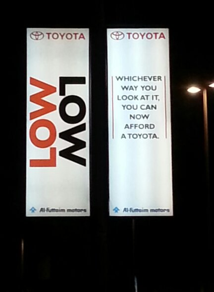 Big Mistake #Toyota: Why on earth would you put LOW on an ad?