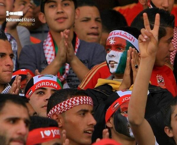 صورة لمشجعي منتخب النشامى #الأردن