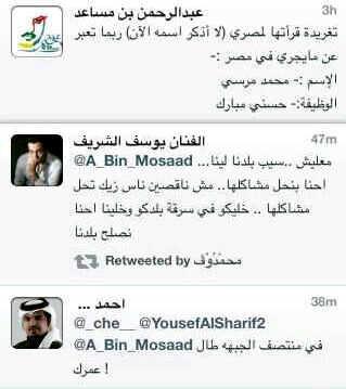 الأمير السعودي ورئيس نادي الهلال يكتب تغريدة ويرد عليه مصري #نهفات #قصف_الجبهة