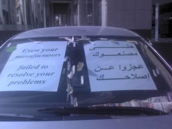 هاي حال اللي يشتري #نيسان أو #مرسيدس في #دبي