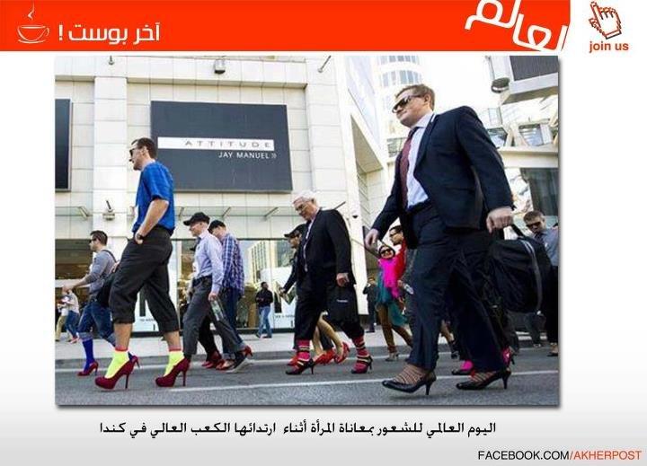 Men on high heels