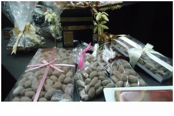 حلويات العيد - كل عام وأنتم بخير