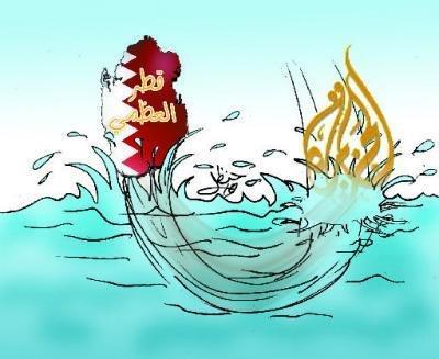 معنى دعاية قناة #الجزيرة