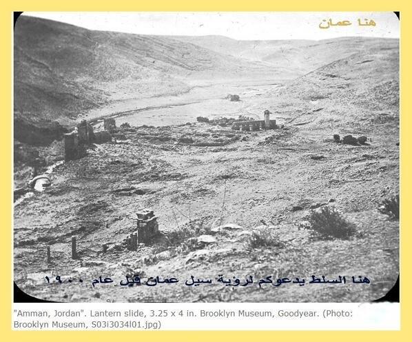 صور منوعة لمدينة #عمان #الأردن - صورة 125