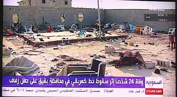 وفاة 24 في حادث زفاف في #السعودية