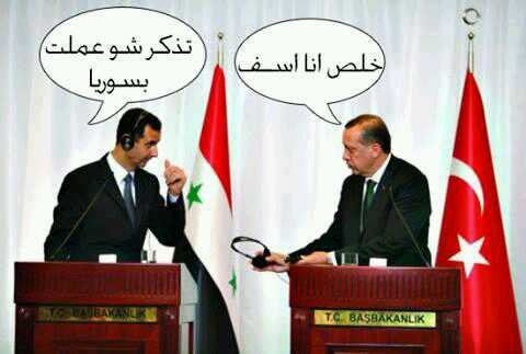 النزاع الخفي بين تركيا و سوريا
