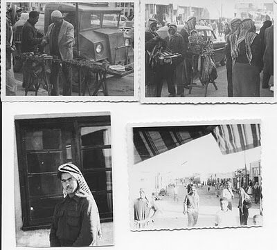 صور منوعة من مدينة #المفرق #الأردن - صورة 23