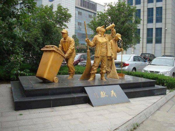 Statue to honor the cleaning men in #China