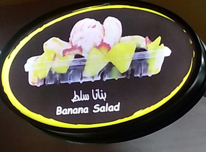 فنون الترجمة من #جوجل في #أبوظبي