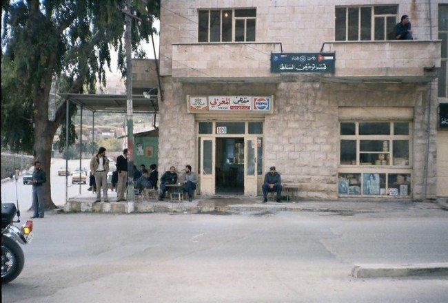 مقهى المغربي وقسم ترخيص #السلط #الأردن #تاريخ