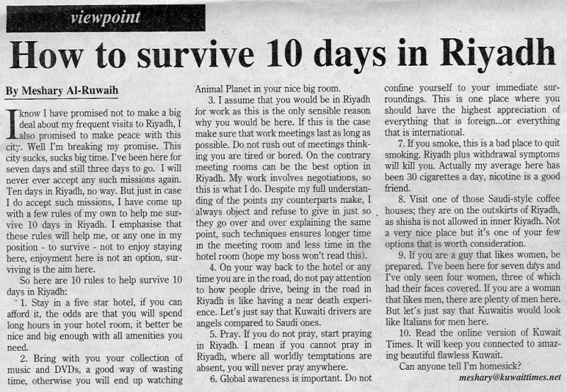 how to survive 10 days in riyadh