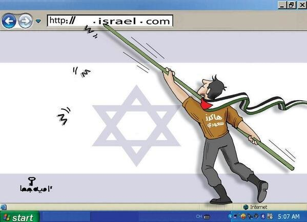 OpIsrael #Israel Hack Top Photos - 8