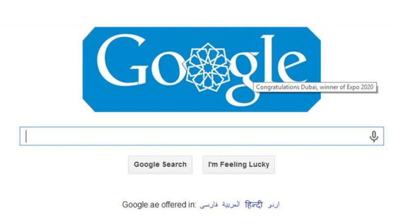 حتى جوجل تحتفل ب #اكسبو_دبي_2020