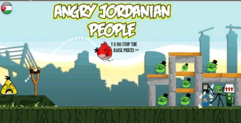 Angry Jordanian birds