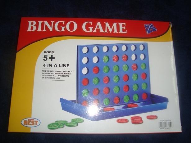 لعبة الBingo من #زمن_الطيبين