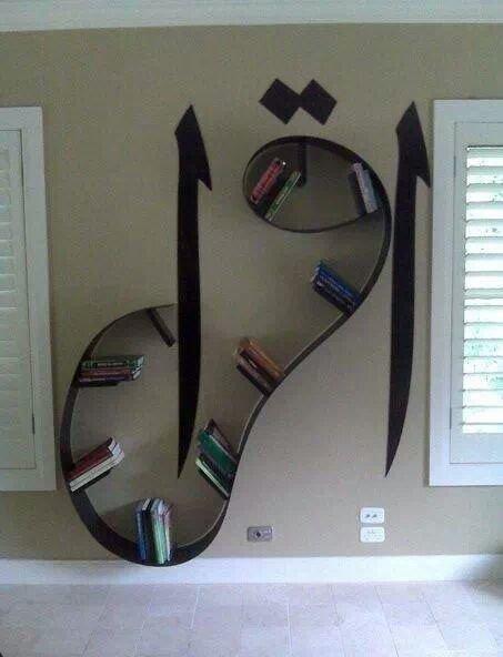 مكتبة على شكل كلمة اقرا