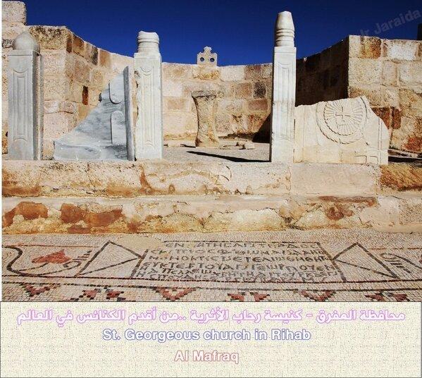صور منوعة من مدينة #المفرق #الأردن - صورة 37