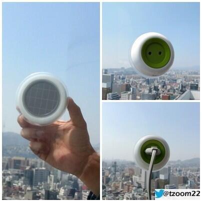فكرة رائعة لفيشة كهرباء بالطاقة الشمسية!