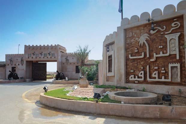 قرية التراث الثقافية في #العين #أبوظبي