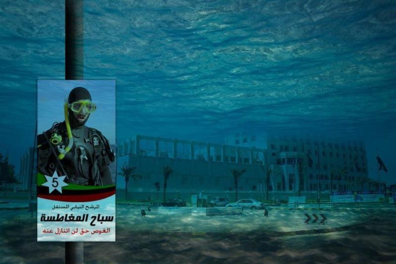 مرشح الدائرة الخامسة سباح المغاطسة #نهفات #الأردن